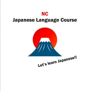 NC Japanese Language Course
