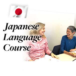 Japanese Classes