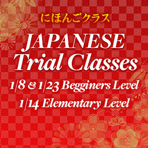 Japanese Trial Classes