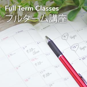 Full Term classes
