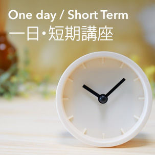 One day / Short Term classes