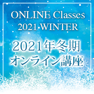 Winter 2021 Online Classes