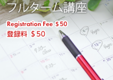 Registration Fee ($50)  Full Term