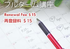 Renewal  Fee ($15)  Full Term