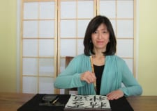 Japanese Calligraphy for Adults II